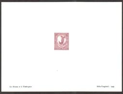Australia  NSW -  1888/89 - Lyrebird , Scott# 81 , SG# 344 - Deluxe Sheet  MNH  ( Printed By Hélio - Vaugirard ) - Proeven & Herdruk