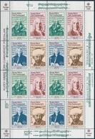 166-169 Kleinbogen Serie Einwandfrei Postfrisch/** Mit Originalgummi Ohne Falz Oder Falzspur - Chypre (Turquie)