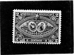 B - 1897 Guatemale - Stemma - UPU - Guatemala