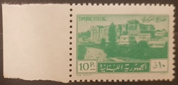 Lebanon 1970 Fiscal Revenue Stamp Crusader Castle 10p - MNH - Lebanon