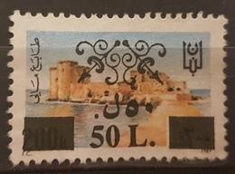 Lebanon 1990 Fiscal Revenue Stamp 50L Surcharge On (200p 1989), Rare Stamp - Lebanon
