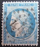 LOT R1752/474 - CERES N°37 - GC 445 : BERCY (Seine / Paris) - 1870 Siège De Paris