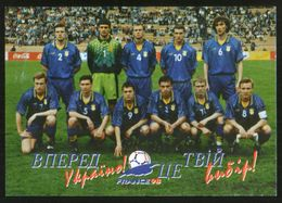 Ukraine 1998  Football, Soccer: Football Team The Ukrainian Team - Calendars