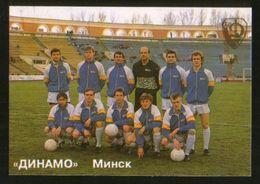 Russia USSR 1992  Football, Soccer: Football Team Dinamo Minsk (Belarus) - Calendars