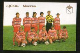 Russia USSR 1992  Football, Soccer: Football Team CSKA Moscow - Tamaño Pequeño : 1991-00