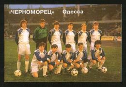 Ukraine USSR 1992  Football, Soccer: Football Team Chernomorets (Odessa) - Calendars