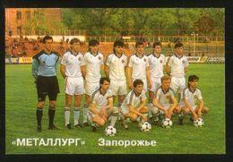 Ukraine USSR 1992  Football, Soccer: Football Team Metallurg (Zaporozhye) - Calendars
