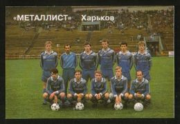 Ukraine USSR 1992  Football, Soccer: Football Team Metalist (Kharkov) - Calendars