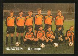 Ukraine USSR 1992  Football, Soccer: Football Team Shakhtar (Donetsk) - Calendars