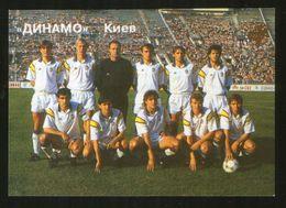 Ukraine USSR 1992  Football, Soccer: Football Team Dynamo (Kiev) - Calendars