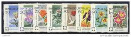 SOVIET UNION 1960 Flowers Set MNH / **   Michel 2418-25 - Plants