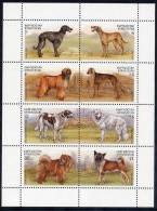 KYRGYZSTAN 2000 Dogs Perforated Sheetlet  MNH / ** - Kyrgyzstan