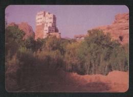 Yemen Picture Postcard Dar Alhagar Palce Sana'a View Card - Yemen