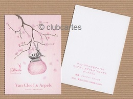 CC Carte Parfumée 'VAN CLEEF & ARPELS' FEERIE SPRING BLOSSOM Perfume Card JAPAN - Modern (from 1961)