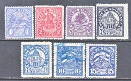 HONDURAS   244-51   *   (o) - Honduras