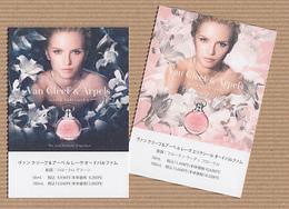 CC Carte Parfumée 'VAN CLEEF & ARPELS' REVE Perfume Card JAPAN 1 EX.! - Modern (from 1961)