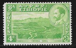 Ethiopia, Scott # 287 Mint Hinged Debra Sina, 1947 - Ethiopia