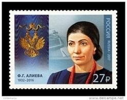 Russia 2017 Mih. 2471 Poet Fazu Aliyeva MNH ** - Unused Stamps