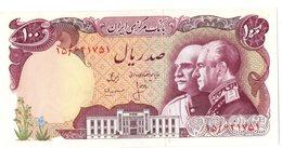 Billet Iran Bank Note100 Rials PIK 108 - Iran