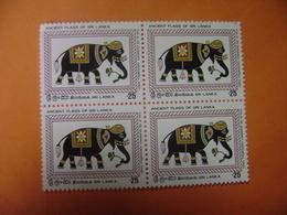 SRI LANKA (CEYLON)   SC #  591 ELEPHANT BANNER. BLOCK MINT - Sri Lanka (Ceylon) (1948-...)