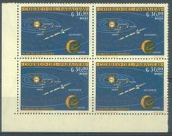 PARAGUAY - MNH/** - 1962  - SOLAR SYSTEM -  Mi 1140 BLOC OF 4 - Lot 17226 - Paraguay