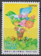 Specimen, Japan ScB44 International Garden & Greenery Exposition, Osaka - Other International Fairs
