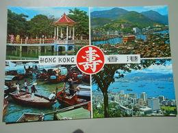 CHINE HONG KONG MULTIVUES - China (Hong Kong)