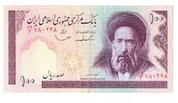 Billet Iran Bank Note 100 Rials  PK 140  C    XF/SUP - Irán