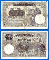 Serbie 100 Dinars 1941 Serie A Surcharge Occupation Allemagne 100 Dinara Yougoslavie Paypal Skrill Bitcoin OK - Serbie