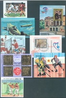 NICARAGUA  - USED/OBLIT. - YEAR 1980's VARIOUS BLOC SPORT ETC... - Lot 17231 - Nicaragua