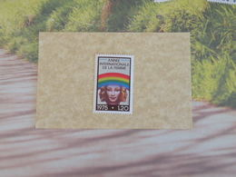 Timbre Neuf 1975 > N°1857 - Y&T - Année Internationale De La Femme 1975  - Coté 0,65 € - France