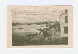 Sur Carte Postale Oblitération Trésor Et Postes 516. Salonique 1917. (2987) - Marcophilie (Lettres)
