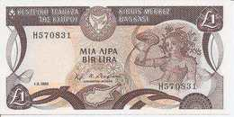 Cyprus P-50  1 Pound  1.2.1982   UNC - Chypre