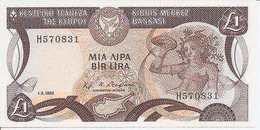 Cyprus P-50  1 Pound  1.2.1982   UNC - Chipre