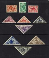 TANNU TOUVA...1935...MNH...Scott Cat Val = $50.00 - Tuva