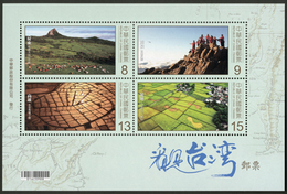 2018 Taiwan From The Air Stamps S/s Cattle Cow Mount Fish Paddy Field Farm Map Helicopter - Agriculture