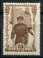 Y85 MONGOLIA 1932 50 Mongolian Revolution (MLH) - Mongolia