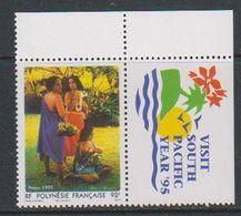 Polynesie Francaise 1995 Année Du Tourisme 1v + Margin ** Mnh (39222A) - Frans-Polynesië