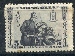 Y85 MONGOLIA 1932 48 Mongolian Revolution (MLH) - Mongolia