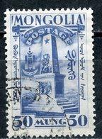 Y85 MONGOLIA 1932 54 Mongolian Revolution - Mongolia