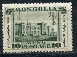 Y85 MONGOLIA 1932 49 Mongolian Revolution (MLH) - Mongolia