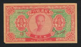&  CHINA  1965 HELL BANK  1 MILLION YUAN NOTE  HO CHI MINH - Chine