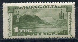 Y85 MONGOLIA 1932 55 Mongolian Revolution (MLH) - Mongolia