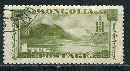 Y85 MONGOLIA 1932 55 Mongolian Revolution - Mongolia