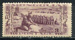 Y85 MONGOLIA 1932 56 Mongolian Revolution (MLH) - Mongolia