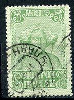 Y85 MONGOLIA 1943 59 Local Motives - Mongolia