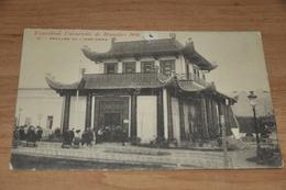 2506  Bruxelles Brussel,  Exposition Universelle De Bruxelles 1910 Pavillon De  L'Indo Chine - Expositions Universelles