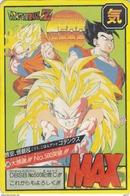 Carte DBZ MAX - Carddass Super Battle N° 500 Anniversary - Dragonball Z