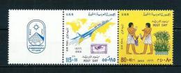 Egípto  Nº Yvert  A-94 (con Viñeta)  En Nuevo - Poste Aérienne