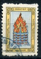 Y85 MONGOLIA 1959 148a Tulaga - Mongolia